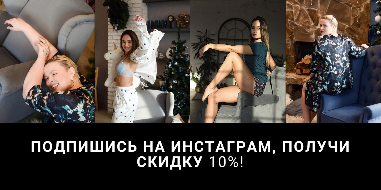 Магазины в красноярске нижнего женского белья иконки женское белье